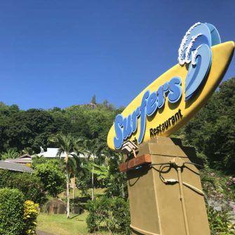 Surfers restaurant, Seychelles