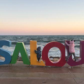 Salou sign, Costa Daurada