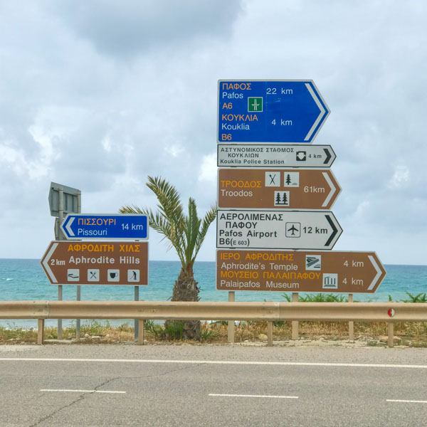Road signs around Cyprus